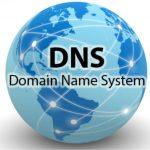 Servidor de DNS | Interface Soluções em TI